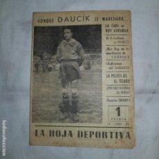 Coleccionismo deportivo: LA HOJA DEPORTIVA - 1953. Lote 152575638