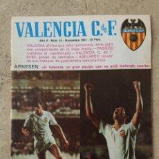 Coleccionismo deportivo: REVISTA FÚTBOL VALENCIA CLUB FUTBOL 1981 - INCLUYE PÓSTER - DON BALON MARCA AS SPORT MUNDO DEPORTIVO. Lote 152803218