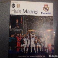 Coleccionismo deportivo: REVISTA OFICIAL HALA MADRID DEL EQUIPO DE FÚTBOL REAL MADRID. NUMERO 65. ACM. Lote 152806606