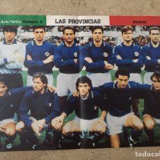 Coleccionismo deportivo: PÓSTER FÚTBOL ITALIA MUNDIAL ITALIA 90 - LAS PROVINCIAS AS MARCA DON BALÓN SPORT MUNDO DEPORTIVO. Lote 152924361