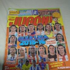 Coleccionismo deportivo: REVISTA JUGON 107 - GUIA LIGA 2015-2016. Lote 152975269