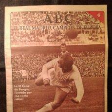 Coleccionismo deportivo: SUPLEMENTO ABC. EL REAL MADRID, CAMPEON DE EUROPA, NUMERO 6.. Lote 153253538