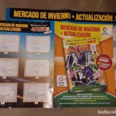 Coleccionismo deportivo: HOJAS VACÍAS PARA CROMOS FICHAJES MERCADO INVIERNO ACTUALIZACIÓN LIGA 18-19 2018 2019 ÁLBUM ESTE. Lote 164277521
