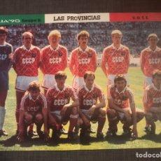 Coleccionismo deportivo: PÓSTER FÚTBOL ANTIGUA URSS MUNDIAL ITALIA 90 - LAS PROVINCIAS AS MARCA DON BALÓN SPORT. Lote 153869561