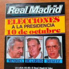 Coleccionismo deportivo: ANTIGUA REVISTA REAL MADRID. 3ª EPOCA, Nº 389 OCTUBRE DE 1982. BOLETIN INFORMATIVO MENSUAL.. Lote 155485194