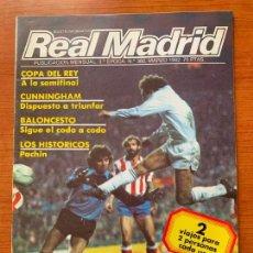 Coleccionismo deportivo: ANTIGUA REVISTA REAL MADRID. 3ª EPOCA, Nº 382 MARZO DE 1982. BOLETIN INFORMATIVO MENSUAL.. Lote 155485386