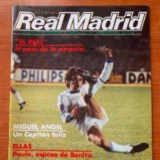 Coleccionismo deportivo: ANTIGUA REVISTA REAL MADRID. 3ª EPOCA, Nº 377 OCTUBRE DE 1971. BOLETIN INFORMATIVO MENSUAL.. Lote 155485614