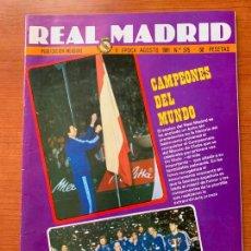 Coleccionismo deportivo: ANTIGUA REVISTA REAL MADRID. 2ª EPOCA, Nº 375 AGOSTO 1981. BOLETIN INFORMATIVO MENSUAL.. Lote 155485782