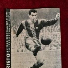 Coleccionismo deportivo: COLECCIÓN IDOLOS DEL DEPORTE Nº 44 EVARISTO F. C. BARCELONA, FÚTBOL, LIGA ESPAÑOLA AÑOS 50. Lote 157218978