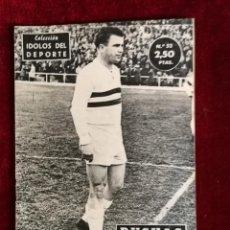 Collezionismo sportivo: COLECCIÓN IDOLOS DEL DEPORTE Nº 52 PUSKAS REAL MADRID, FÚTBOL, LIGA ESPAÑOLA AÑOS 50. Lote 157220938