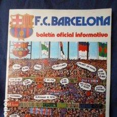 Coleccionismo deportivo: F.C.BARCELONA BOLETIN OFICIAL INFORMATIVO N.55 1976. Lote 157431022