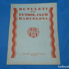 Coleccionismo deportivo: (M) BUTLLETI DEL FUTBOL CLUB BARCELONA ANY II NUM 14 GENER FEBRER MARÇ 1930 , 27X21 CM. Lote 158370470