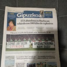Coleccionismo deportivo: NOTICIAS DE GIPUZKOA EUSKADI 4 VENEZUELA 3 / JUNIO 2007. Lote 158610982