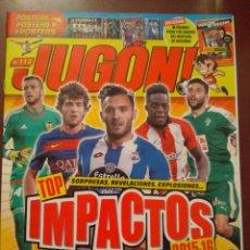 Coleccionismo deportivo: REVISTA JUGÓN 112 + HOJAS MERCADO INVIERNO + ACTUALIZACIÓN 15/16. Lote 159703232