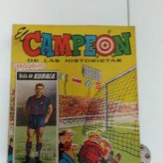 Coleccionismo deportivo: COMIC EL CAMPEON / VIDA DE KUBALA BARCELONA FUTBOL. Lote 160041206