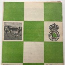 Coleccionismo deportivo: REVISTA BOLETÍN INFORMATIVO N° 4 - REAL RACING CLUB DE SANTANDER - ABRIL 1977. Lote 160366026