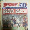 Coleccionismo deportivo: PERIÓDICO DIARIO SPORT 1 OCTUBRE 1995. Lote 160476410