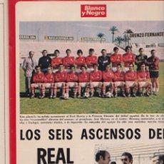 Coleccionismo deportivo: REAL MURCIA: GRAN REPORTAJE GRÁFICO DE 1973, CON MOTIVO DE SU ASCENSO A PRIMERA DIVISIÓN. Lote 156728298
