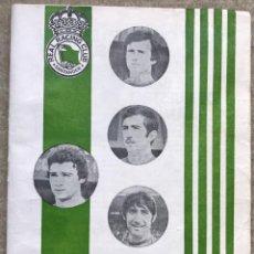 Coleccionismo deportivo: BOLETÍN INFORMATIVO N° 8 (NOVIEMBRE 1977) - REAL RACING CLUB DE SANTANDER. Lote 160797182