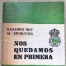 Coleccionismo deportivo: BOLETÍN INFORMATIVO N° 11 (MAYO 1978) - REAL RACING CLUB DE SANTANDER. Lote 160797522