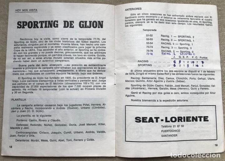 Coleccionismo deportivo: Boletín informativo N° 11 (Mayo 1978) - Real Racing Club de Santander - Foto 2 - 160797522