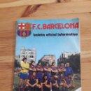 Coleccionismo deportivo: FC BARCELONA BOLETIN BARÇA FUTBOL Nº47 1975. Lote 161114994