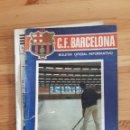 Coleccionismo deportivo: FC BARCELONA BOLETIN BARÇA FUTBOL Nº10 1971. Lote 161115026