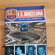 Coleccionismo deportivo: FC BARCELONA BOLETIN BARÇA FUTBOL Nº34 1973 CON SUPLEMENTO PEQUES MAINADA. Lote 161114246