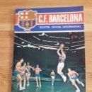 Coleccionismo deportivo: FC BARCELONA BOLETIN BARÇA FUTBOL Nº 27 1973. Lote 161116270