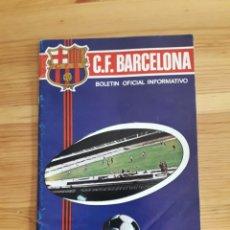 Coleccionismo deportivo: FC BARCELONA BOLETIN BARÇA FUTBOL Nº 15 1972. Lote 161116757