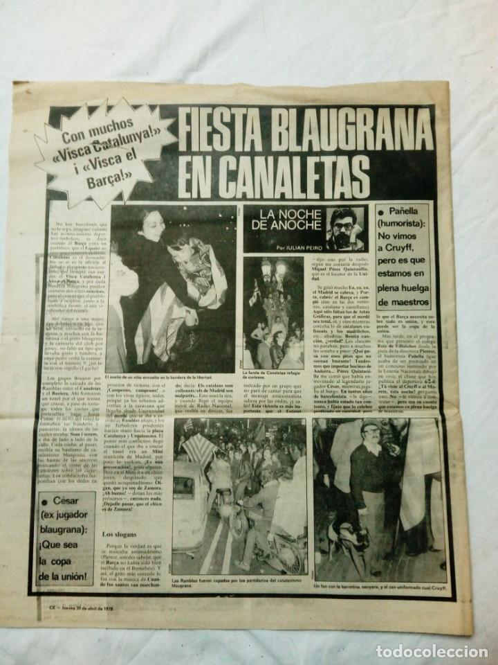Coleccionismo deportivo: CATALUNYA EXPRESS * 20 de Abril 1978 * Edición Especial: Barça Campió Año III. 411 - Foto 5 - 161290126