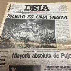 Coleccionismo deportivo: ATHLETIC DE BILBAO CAMPEÓN DE LIGA 1984 PERIÓDICO DEIA COMPLETO INCLUYE PÓSTER DIFÍCIL. Lote 161453982