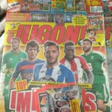 Coleccionismo deportivo: JUGÓN NÚMERO 112 PRECINTADA + MERCADO INVIERNO + SOBRES + LIMITADAS. Lote 162902900