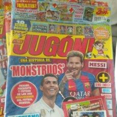 Coleccionismo deportivo: JUGÓN NÚMERO 125 PRECINTADA + MERCADO INVIERNO + SOBRES + CARD PUZZLE. Lote 162904414