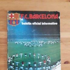 Coleccionismo deportivo: BOLETIN BARÇA FC BARCELONA NO 46 1975 FUTBOL. Lote 163330184