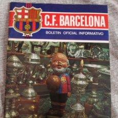 Colecionismo desportivo: BOLETÍN OFICIAL INFORMATIVO C.F.BARCELONA, N°9, SEPTIEMBRE 1971.. Lote 163344278