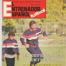 Coleccionismo deportivo: EL ENTRENADOR ESPAÑOL FUTBOL. Nº 30. DICIEMBRE 1986. (B/58). Lote 163612594