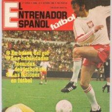 Coleccionismo deportivo: EL ENTRENADOR ESPAÑOL FUTBOL. Nº 29. OCTUBRE 1986. (B/58). Lote 163612758