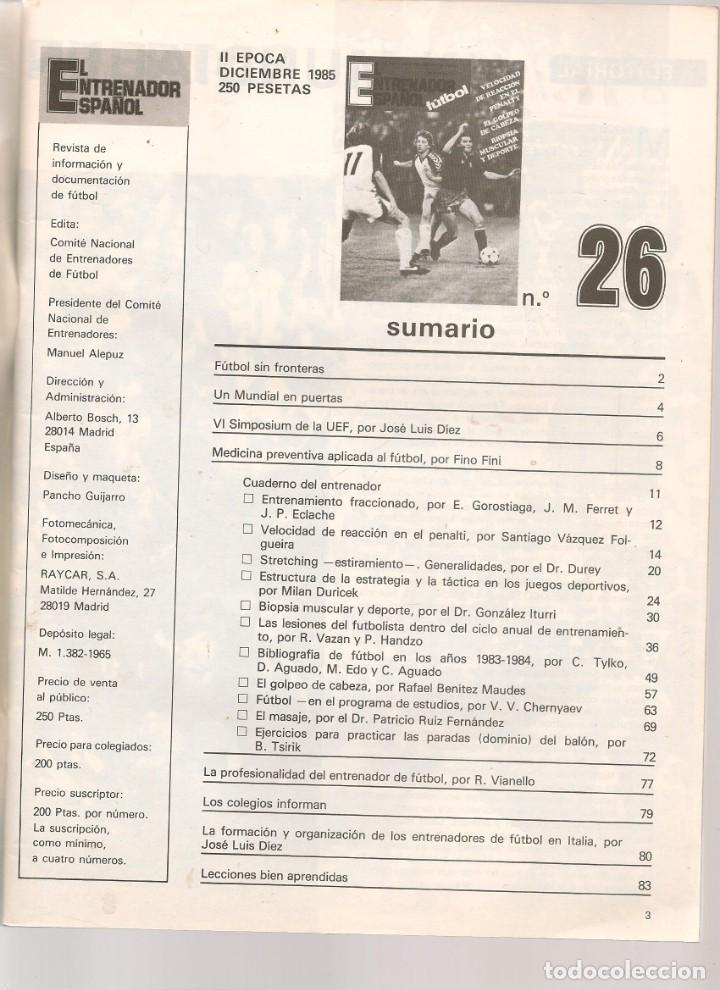 Coleccionismo deportivo: EL ENTRENADOR ESPAÑOL FUTBOL. Nº 26 DICIEMBRE 1985. (B/58) - Foto 2 - 163613234