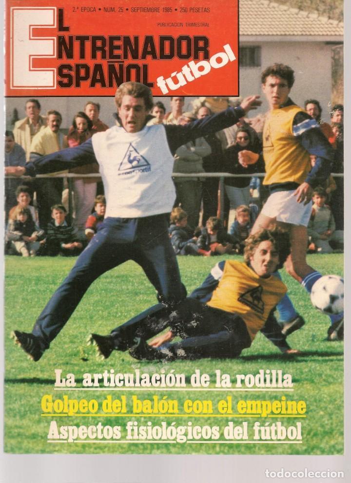 EL ENTRENADOR ESPAÑOL FUTBOL. Nº 25. SEPTIEMBRE 1985. (B/58) (Coleccionismo Deportivo - Revistas y Periódicos - otros Fútbol)