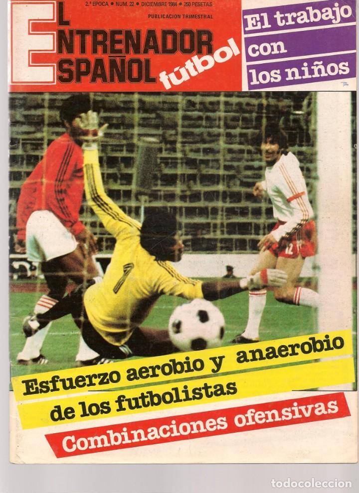 EL ENTRENADOR ESPAÑOL FUTBOL. Nº 22. JUNIO 1984. (B/58) (Coleccionismo Deportivo - Revistas y Periódicos - otros Fútbol)