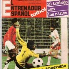 Coleccionismo deportivo: EL ENTRENADOR ESPAÑOL FUTBOL. Nº 22. JUNIO 1984. (B/58). Lote 163613666