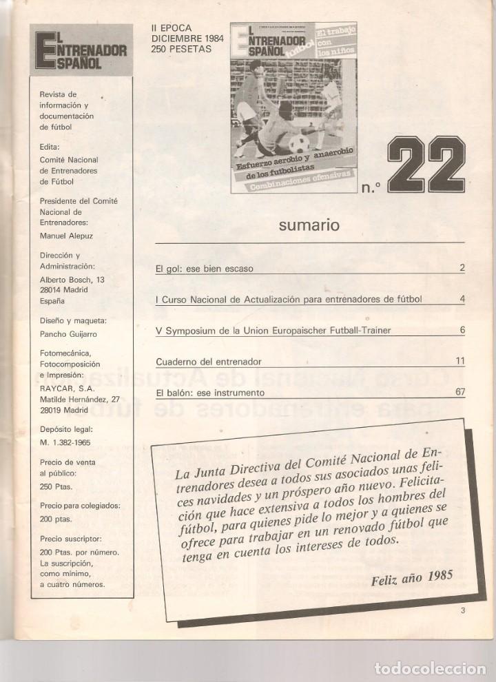 Coleccionismo deportivo: EL ENTRENADOR ESPAÑOL FUTBOL. Nº 22. JUNIO 1984. (B/58) - Foto 2 - 163613666