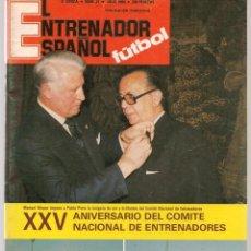 Coleccionismo deportivo: EL ENTRENADOR ESPAÑOL FUTBOL. Nº 21. MARZO 1984. (B/58). Lote 163614054
