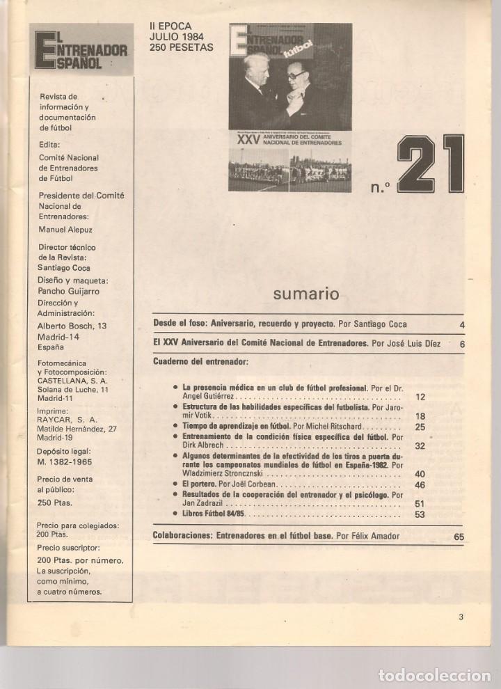 Coleccionismo deportivo: EL ENTRENADOR ESPAÑOL FUTBOL. Nº 21. MARZO 1984. (B/58) - Foto 2 - 163614054