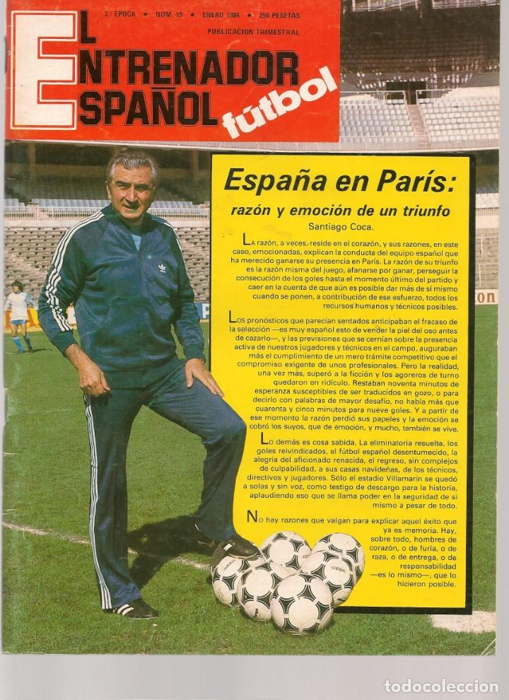 EL ENTRENADOR ESPAÑOL FUTBOL. Nº 19. ENERO 1984. (B/58) (Coleccionismo Deportivo - Revistas y Periódicos - otros Fútbol)