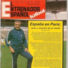 Coleccionismo deportivo: EL ENTRENADOR ESPAÑOL FUTBOL. Nº 19. ENERO 1984. (B/58). Lote 163614310