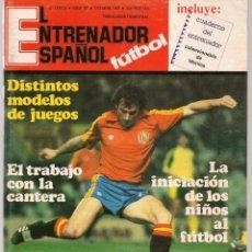 Coleccionismo deportivo: EL ENTRENADOR ESPAÑOL FUTBOL. Nº 18. OCTUBRE 1983.(B/58). Lote 163614562