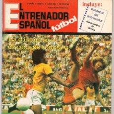 Coleccionismo deportivo: EL ENTRENADOR ESPAÑOL FUTBOL. Nº 17. CONTRAPORTADA PAUL BREITNER. JULIO 1983.(B/58). Lote 163614758