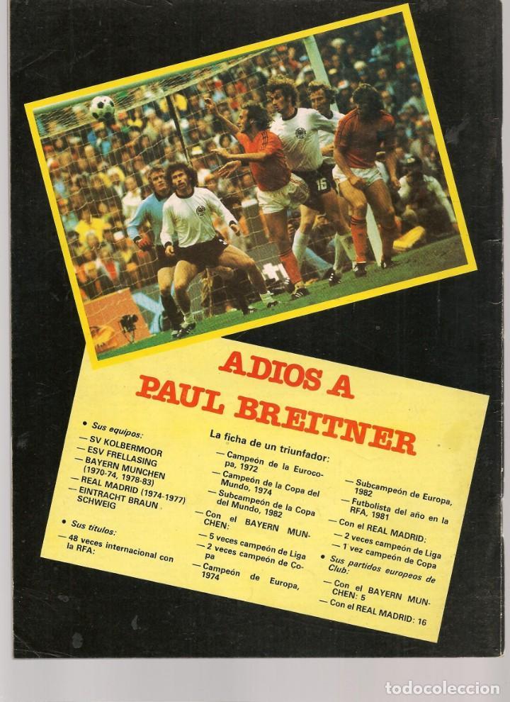 Coleccionismo deportivo: EL ENTRENADOR ESPAÑOL FUTBOL. Nº 17. CONTRAPORTADA PAUL BREITNER. JULIO 1983.(B/58) - Foto 3 - 163614758